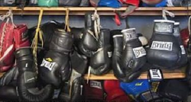 EPCSO Detention Officer Uses Boxing to Mentor Youth; Sessions set for this Weekend