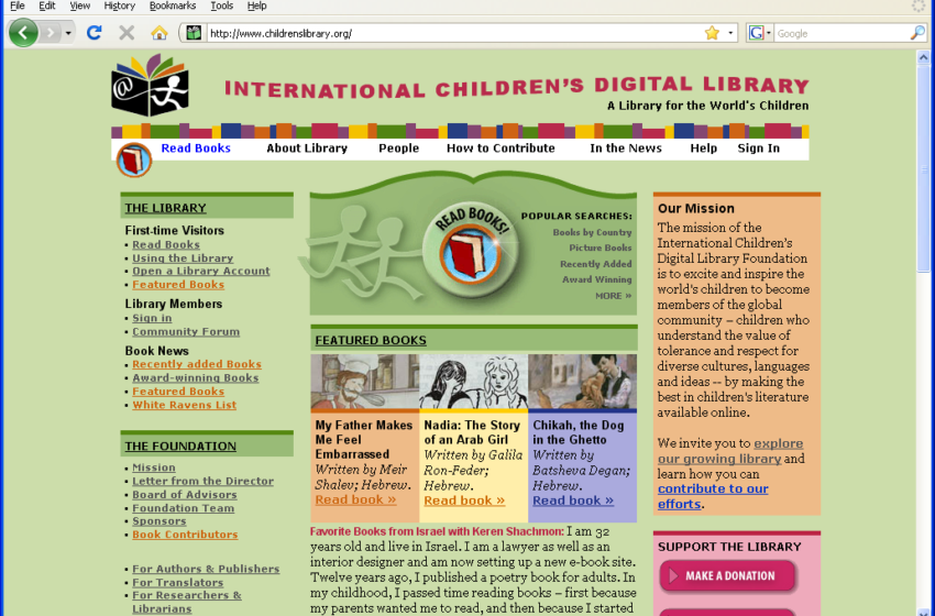 Op-Ed: The Catch 22 of the International Children's Digital Library